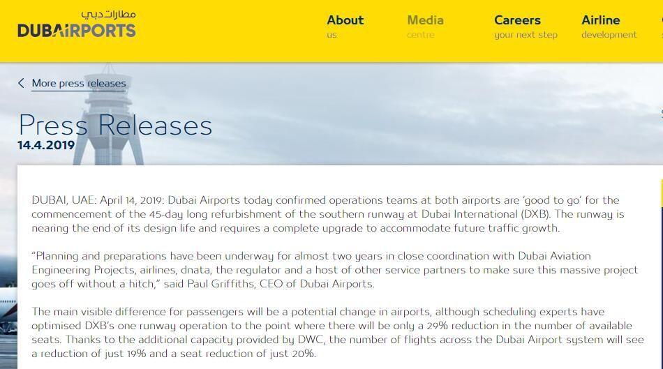 迪拜机场官网新闻稿