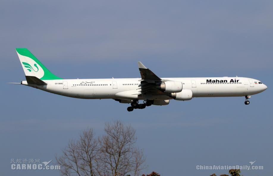 伊朗馬漢航空仍保持正常運營