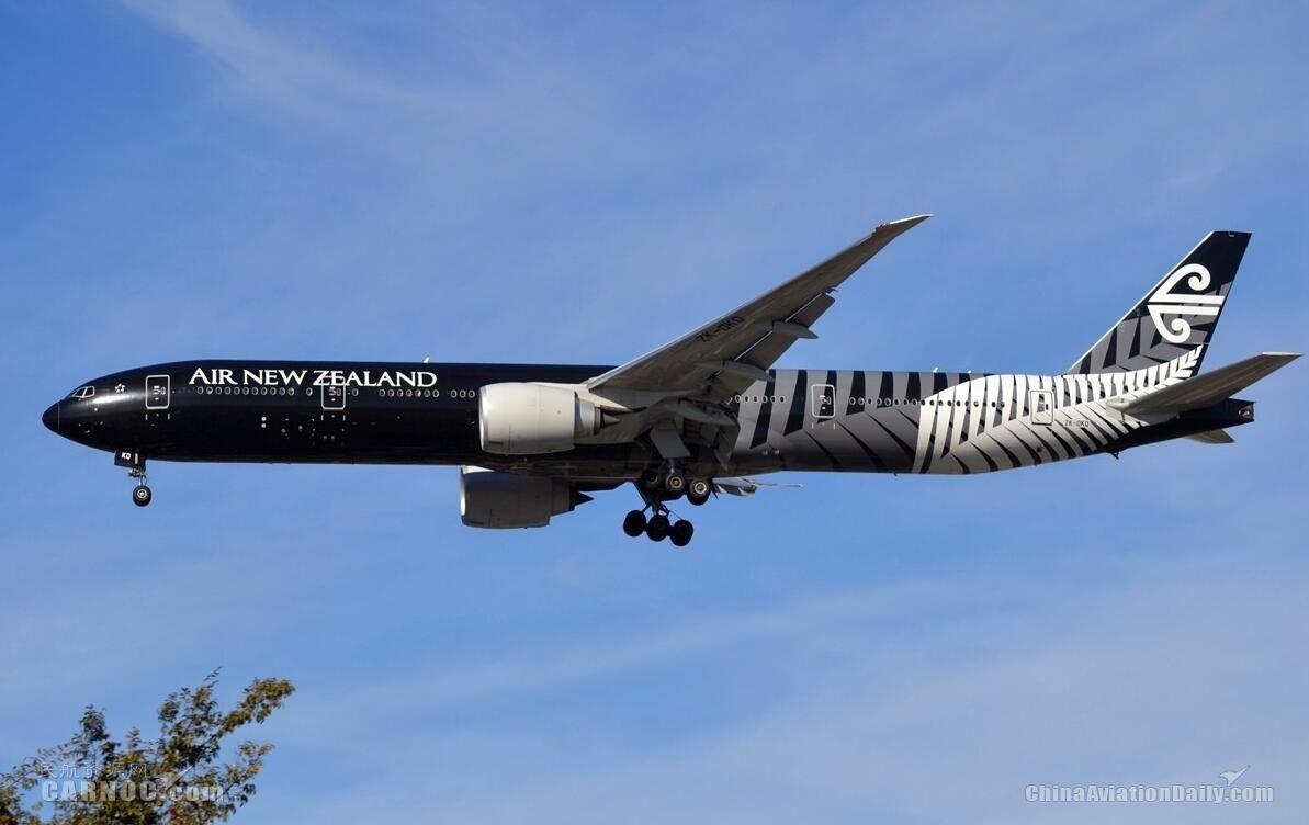 新西兰航空使用3D技术打印飞机零部件