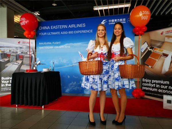 东航A350首飞阿姆斯特丹—上海航线