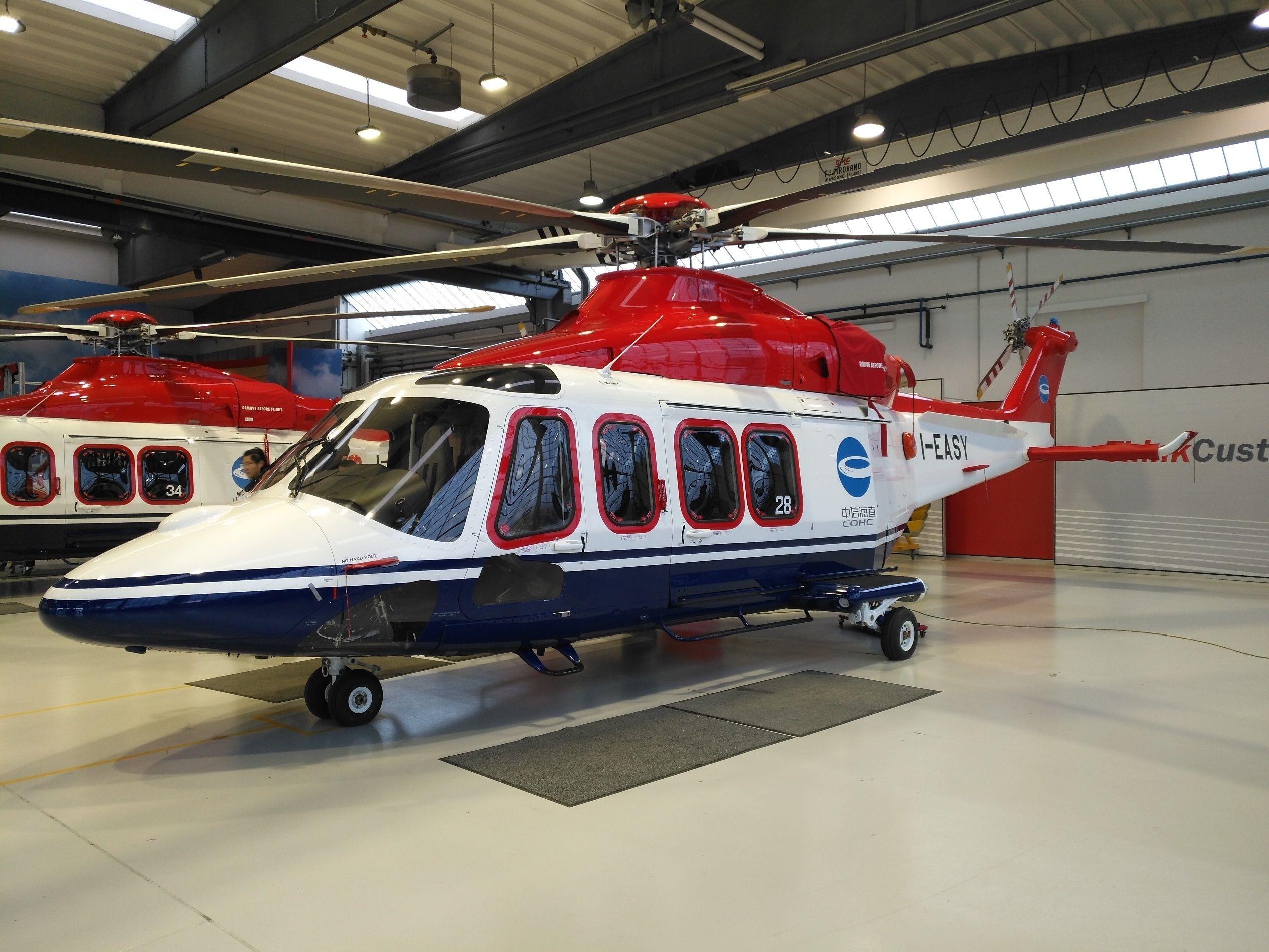 普惠为莱昂纳多AW139客户提供指定维护设施