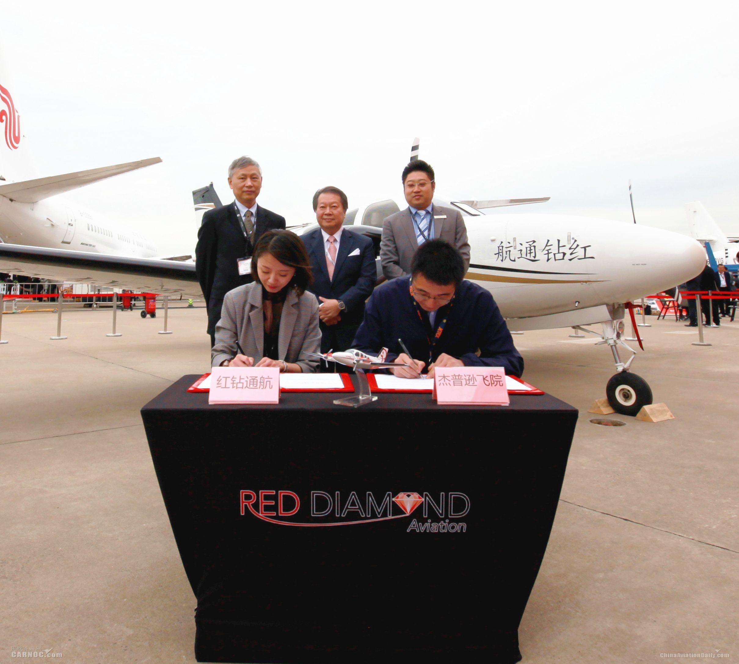比奇兩種型號飛機培訓能力首次在中國大陸建立