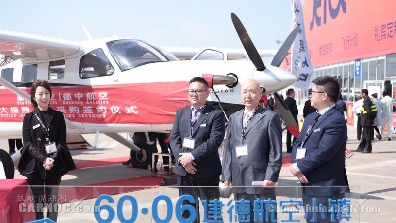 ABACE2019:德扬航空喜获5架大棕熊飞机订单