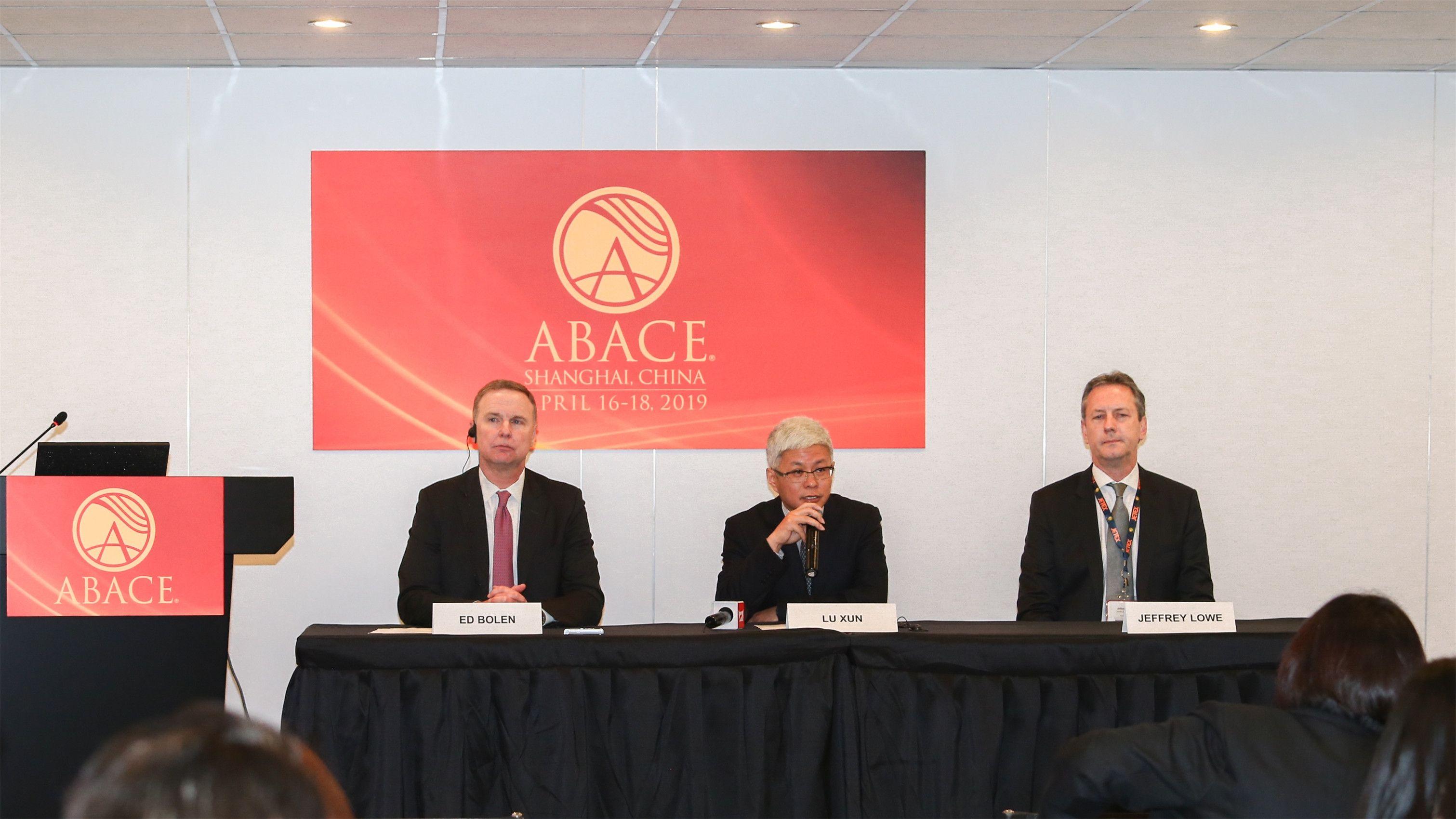 亞洲商務航空大會及展覽會揭幕 業界領袖齊聚上海