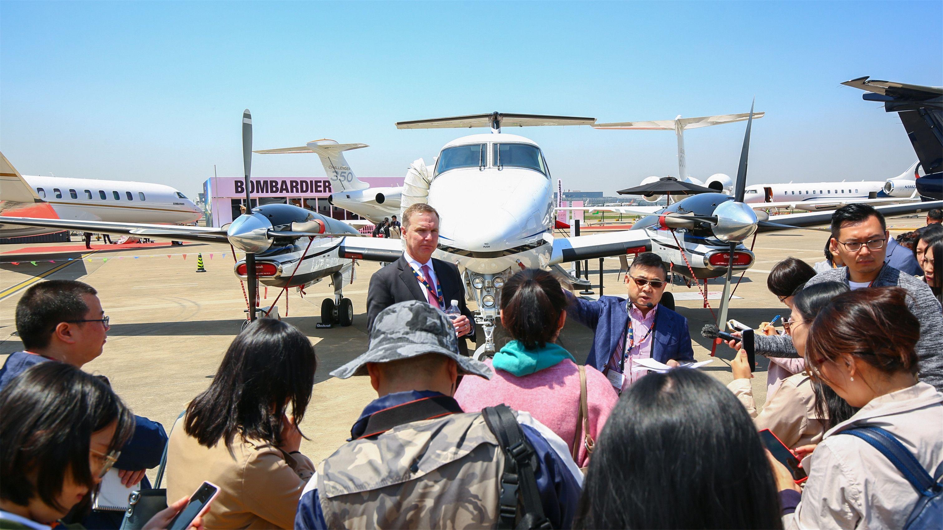 2019亚洲商务航空大会及展览会揭幕