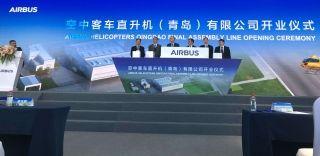 空中客车在华H135直升机总装线投入运营