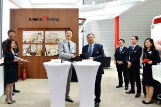 Ameco与天成商务航空签署飞机技术支援总协议