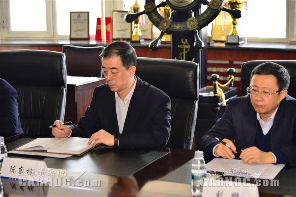 黑龙江空管分局召开干部大会宣布领导干部任命决定