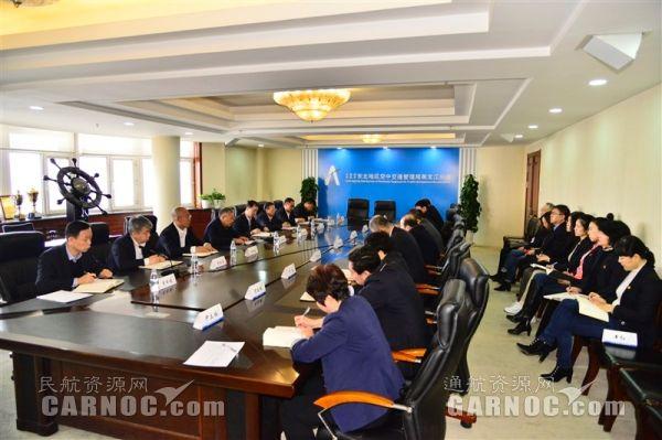 黑龙江空管分局干部大会宣布领导干部任命决定