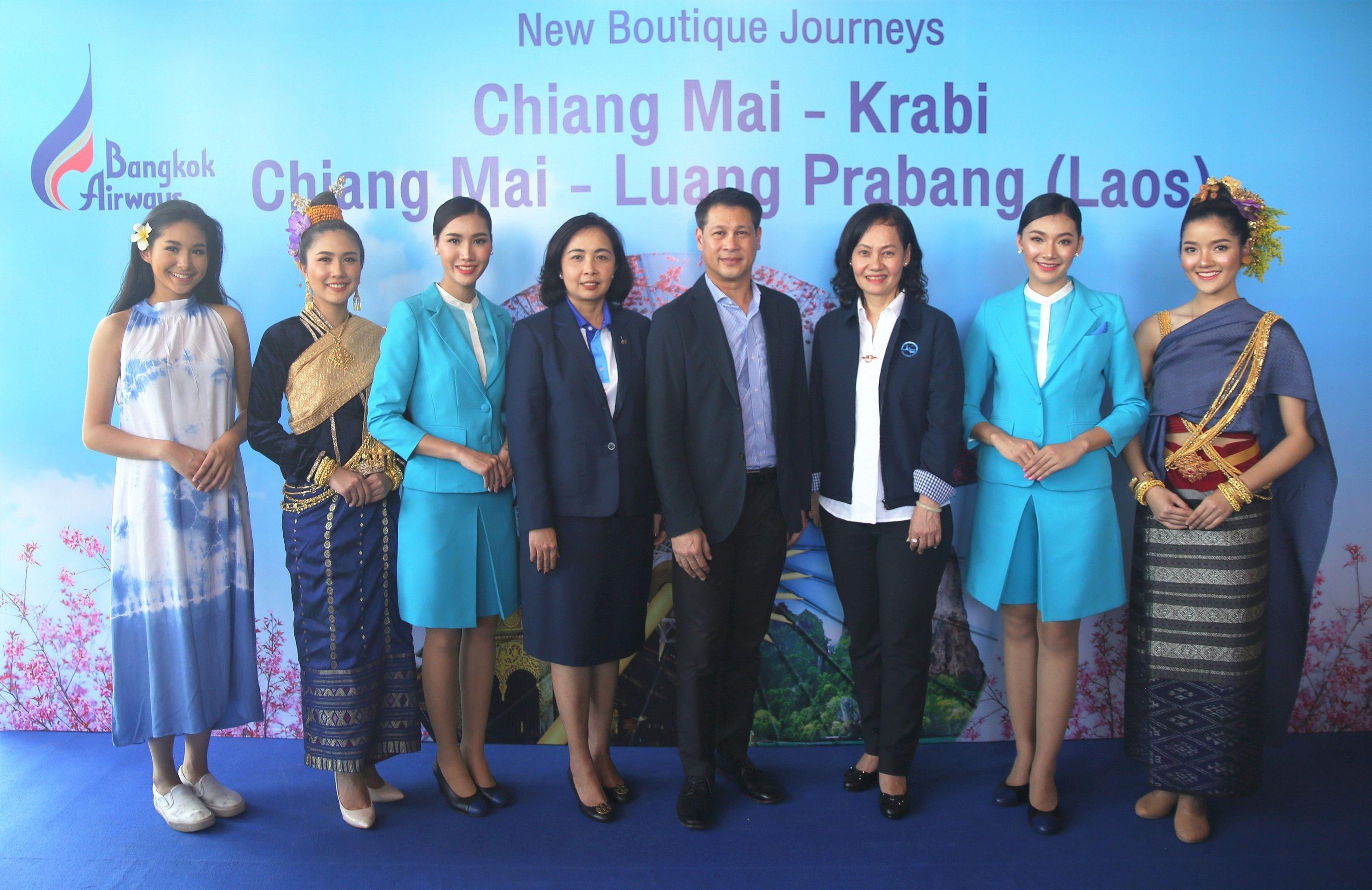曼谷航空開通清邁至甲米、清邁至瑯勃拉邦航線