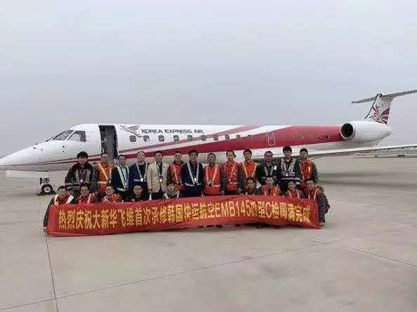 西北地区首架进境定检维修飞机顺利交付
