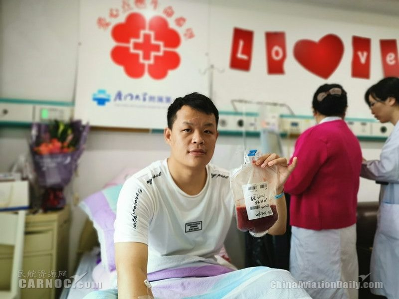 捐献造血干细胞 厦航90后签派用爱传递希望
