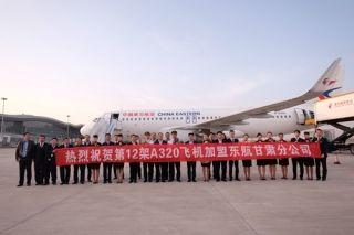 东航甘肃分公司第12架A320飞机顺利抵兰