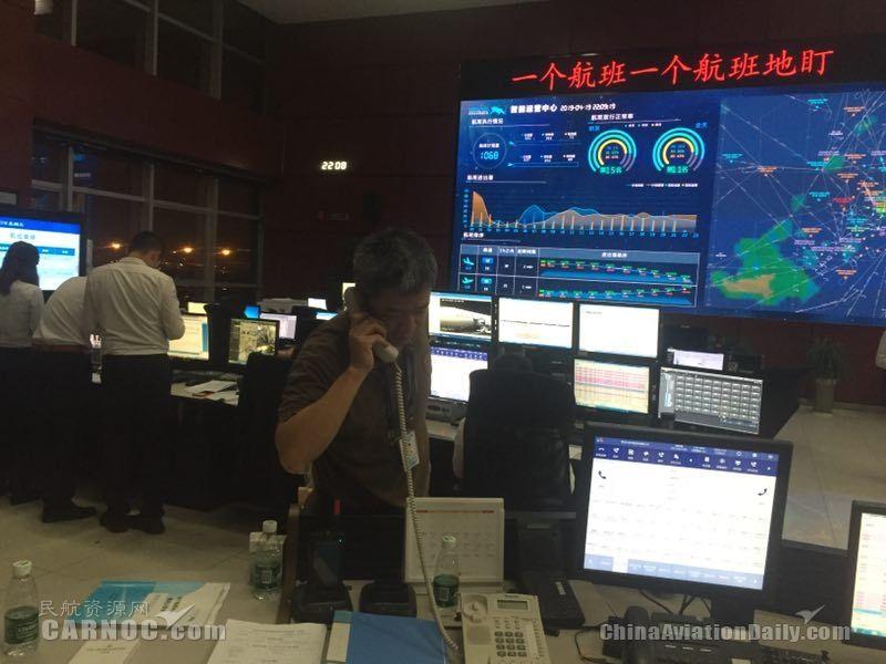 深圳空管首派管制员赴机场指挥中心协调保障航班