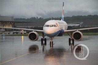 重庆航空第七架A320neo入列 助力五一小长假