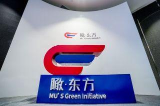 """东航发布公益宣传片《为爱飞翔》与绿色IP""""瞰・东方"""""""