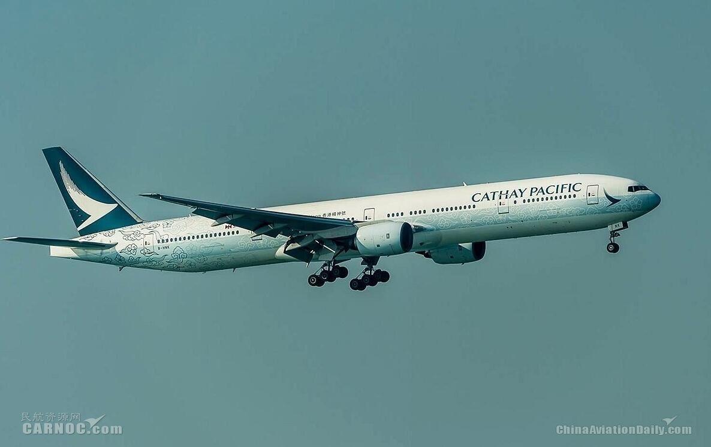 国泰航空上半年实现营收470.11亿元 同比增长5.5%