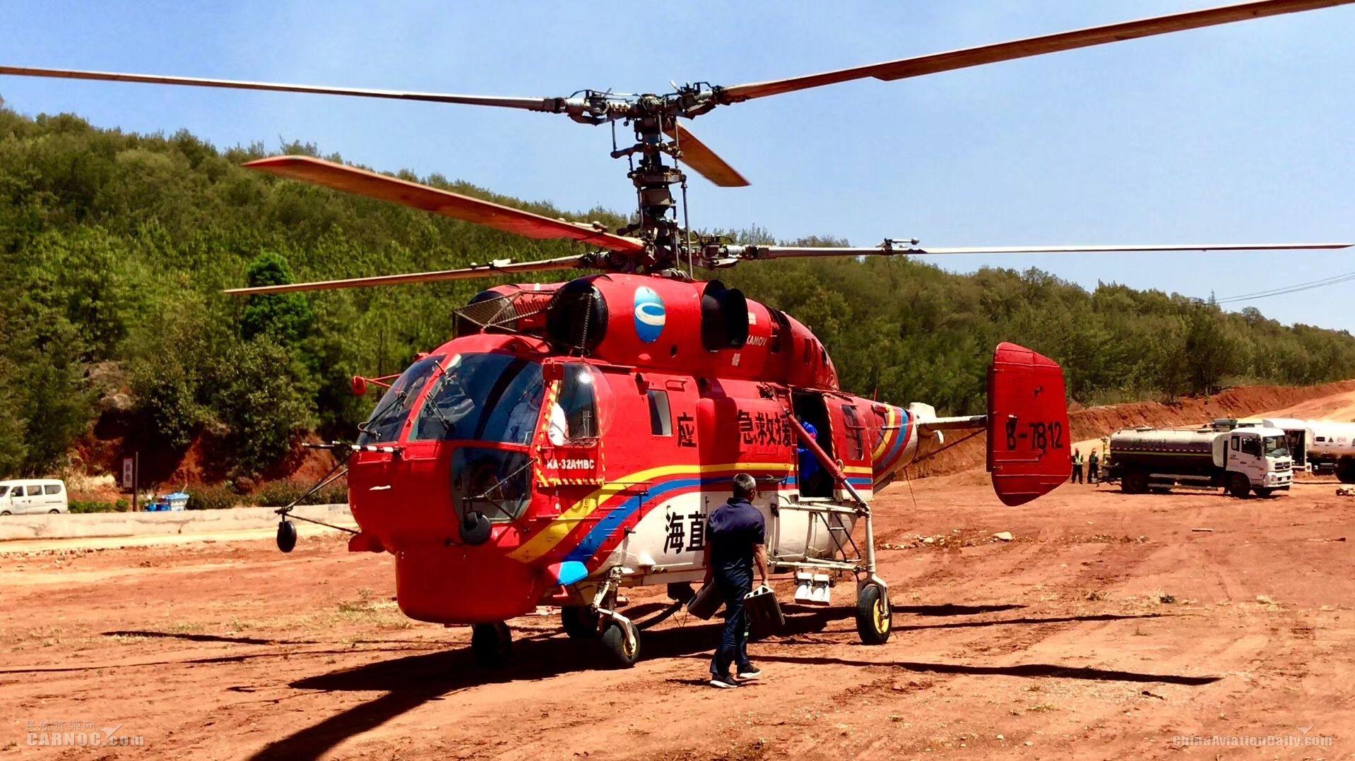 图片 海直通航Ka32直升机灭火 创单机日洒水量最高记录