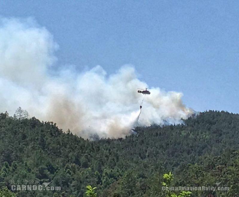 海直通航Ka32直升机灭火 创单机日洒水量最高记录