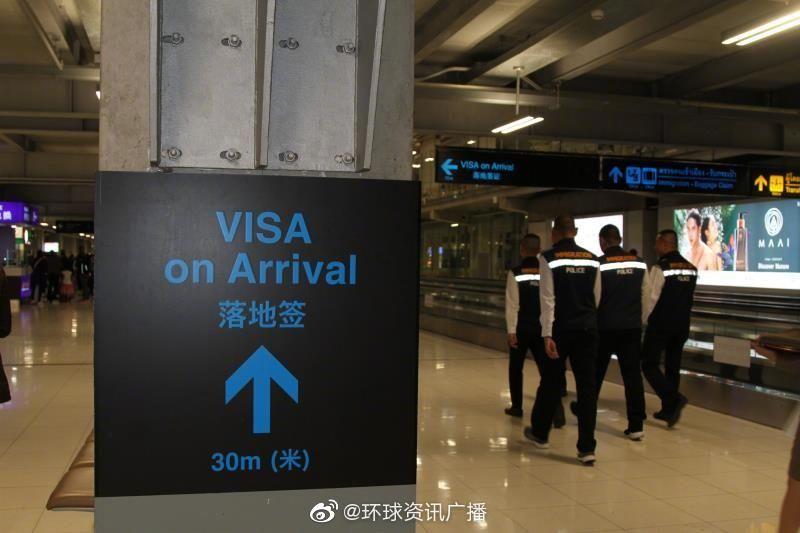 泰国免落地签证费政策再延长6个月至10月底