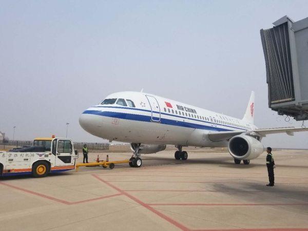 Ameco华北航线中心启动东营站运营