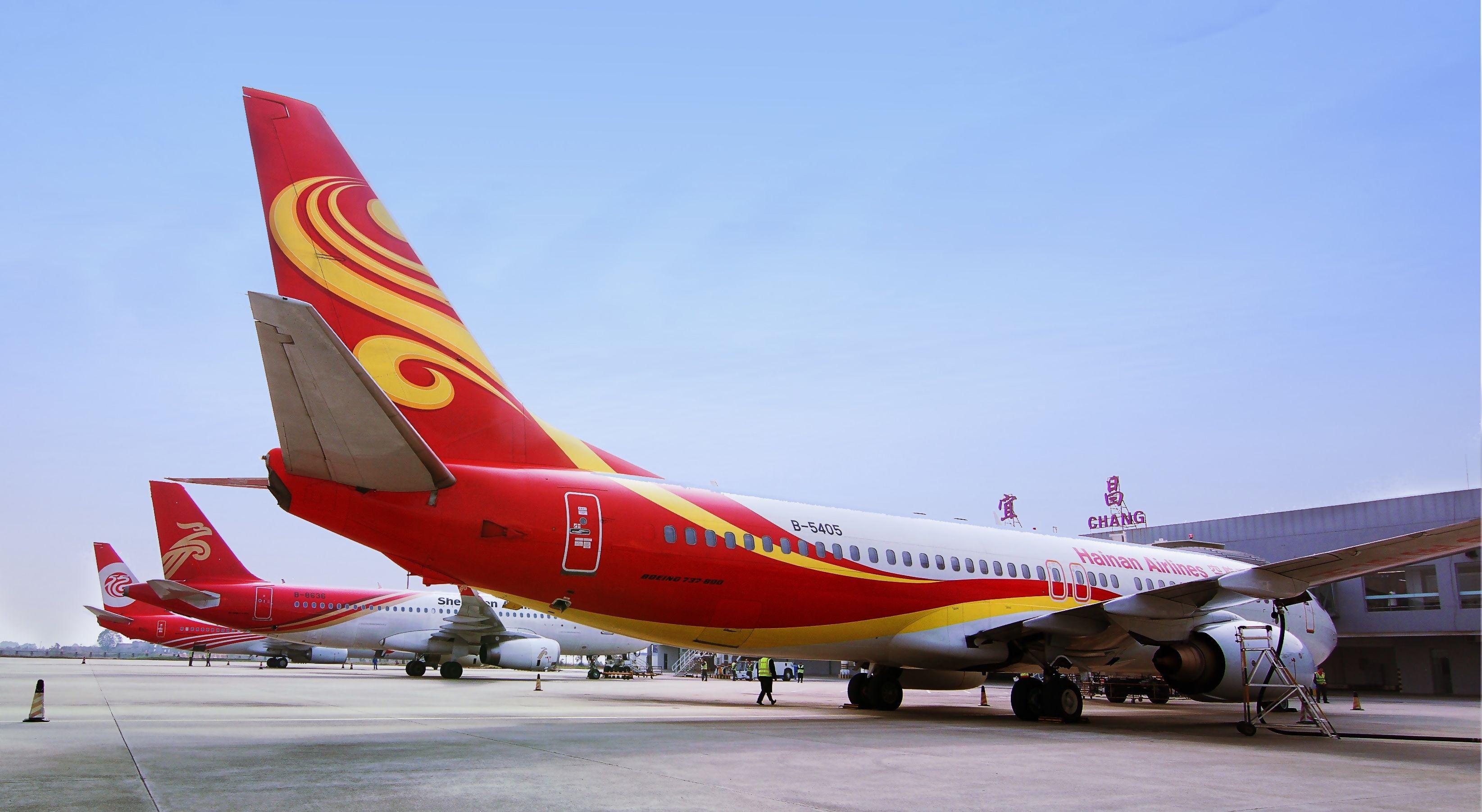 宜昌三峡机场2019年夏秋季航空旅游推介会顺利举行