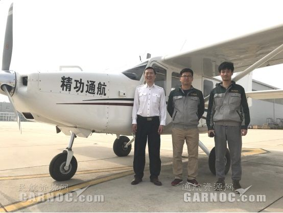 精功通航渦輪增壓版GA8飛機國內首秀