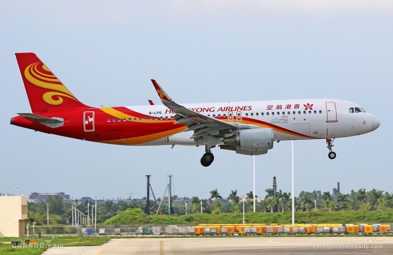 香港航空获3家公司竞购 或获得20多亿元增资
