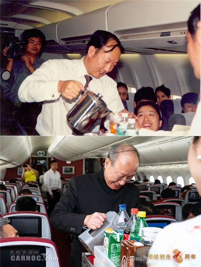 上图:1993年5月2日,陈峰在海口至北京海航首条航线上为旅客服务。下图:2019年4月26日,海航创业26周年,陈峰在海口至北京航班上为旅客服务