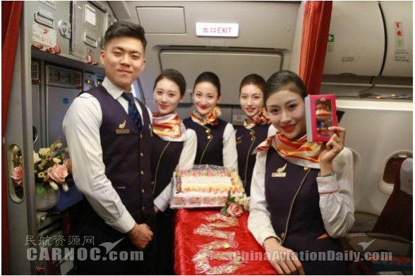 庆祝海航创业26周年 首都航空总裁机上服务