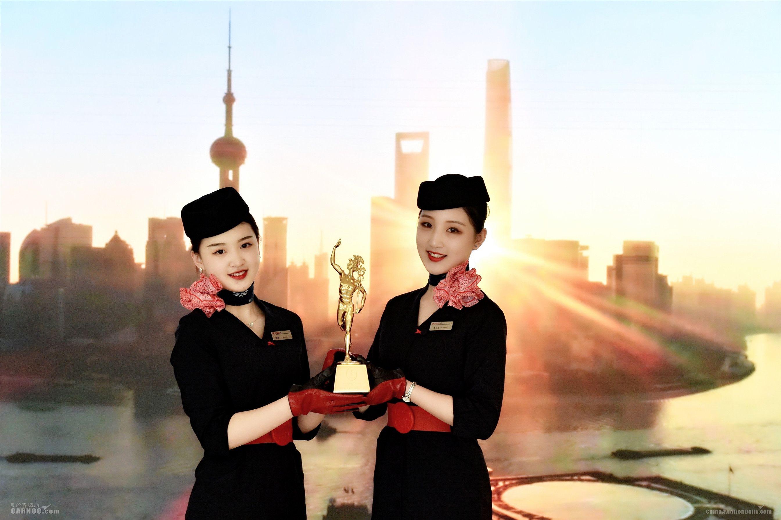 """东航连续五年荣获TTG""""最佳中国航空公司""""大奖"""