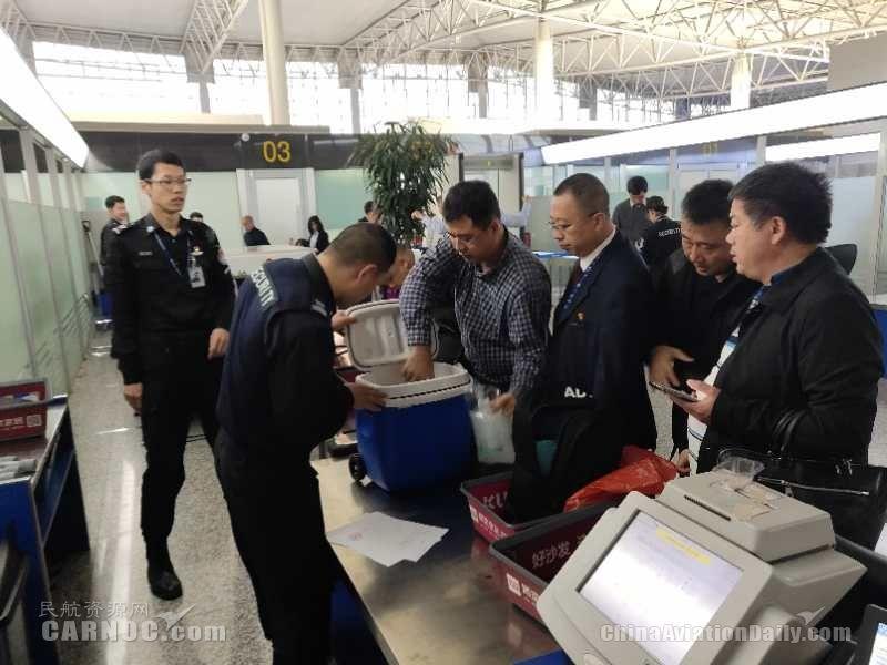 中联航河北分公司争分夺秒保障活体器官运输