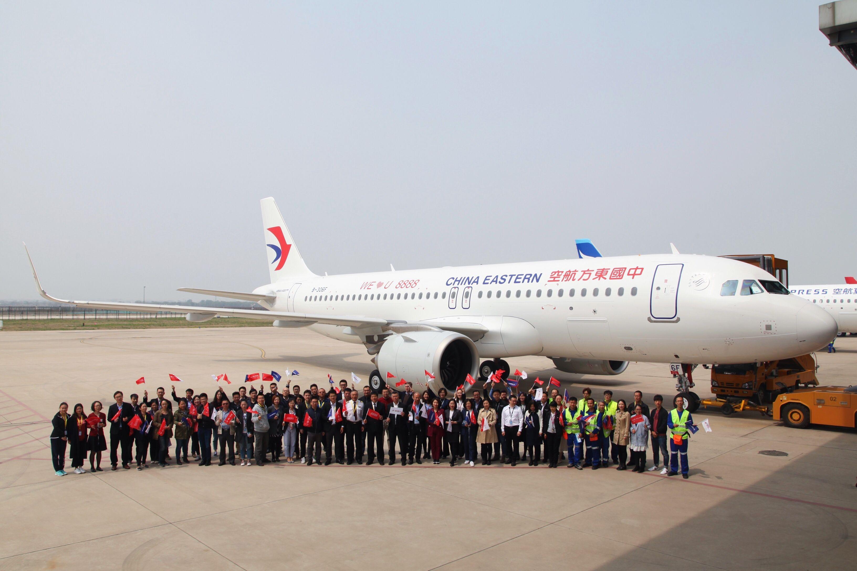 空客总装第8888架A320系列飞机交付东航