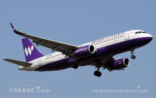 民航冬航季来临 西部航空新增十余条航线