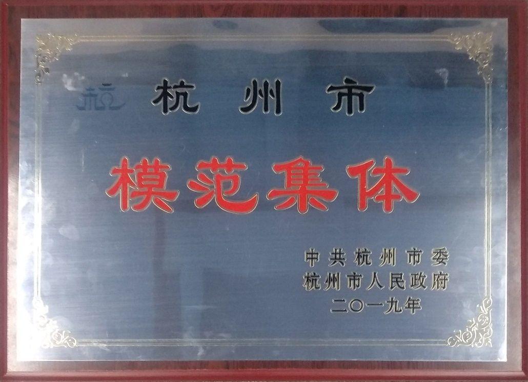 长龙航空:小班组获大荣誉