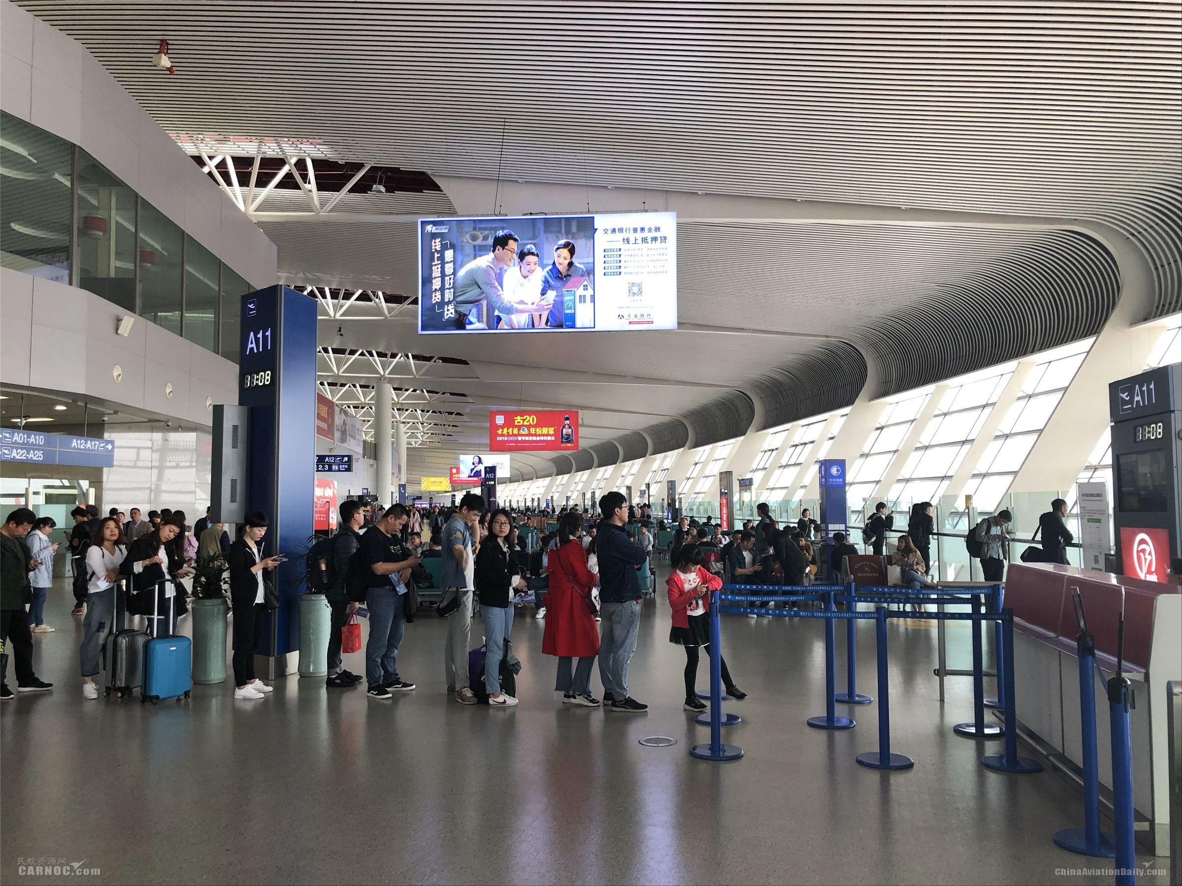 合肥新桥机场将迎来五一出游高峰