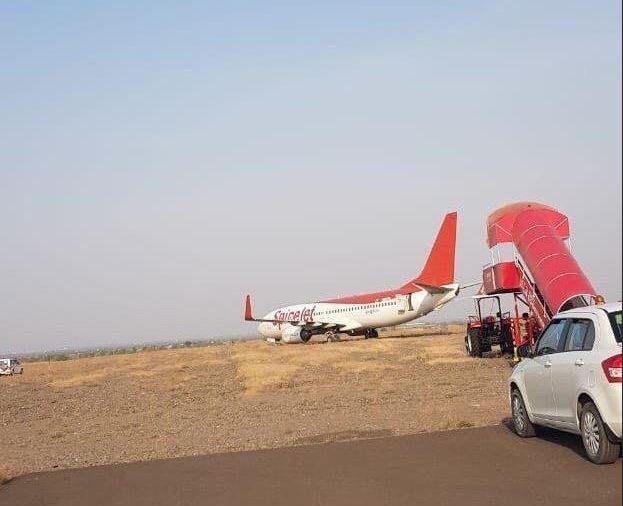 民航早报:香料航空飞机冲出跑道 飞行员被停飞