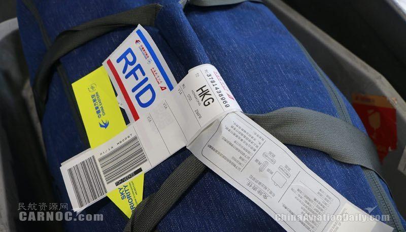 美三大航今年已从行李费上获7.57亿美金收入