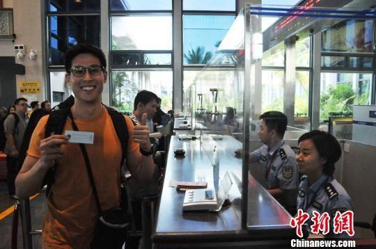 海南59国入境免签实施一周年 入境旅客增长16%