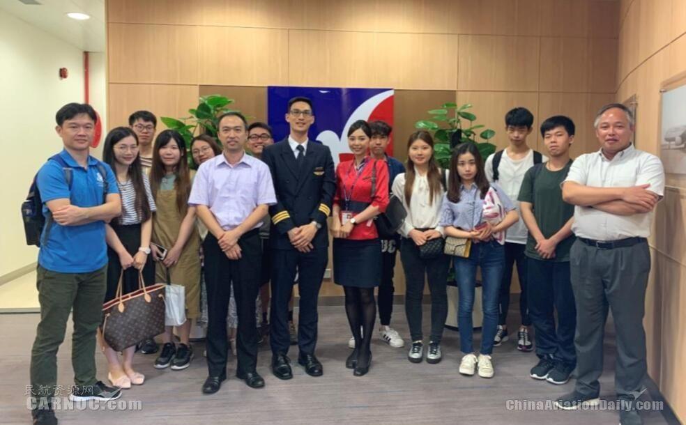 澳门大学吕志和书院组织前往澳门航空参观学习
