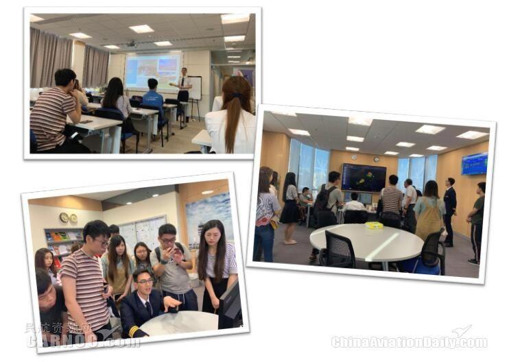 澳门大学吕志和书院组织前往澳门航空参观学习。澳门航空供图