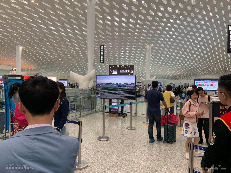"""旅客在深圳机场可体验""""5G+4K""""直播跑道飞机起降"""