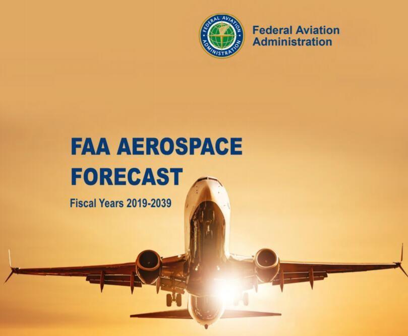 FAA发布未来20年美国航空预测