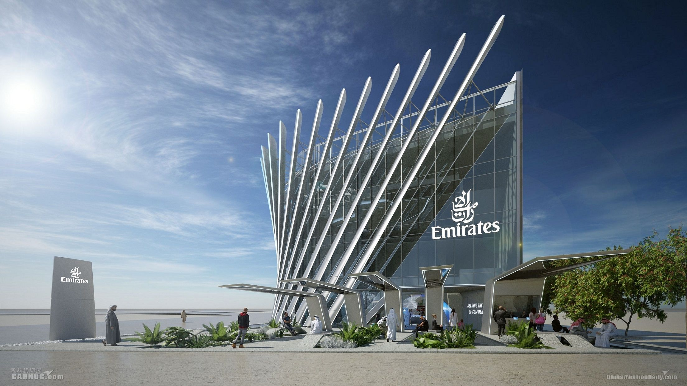 阿联酋航空迪拜世博会主题馆揭幕 聚焦航空运输业未来