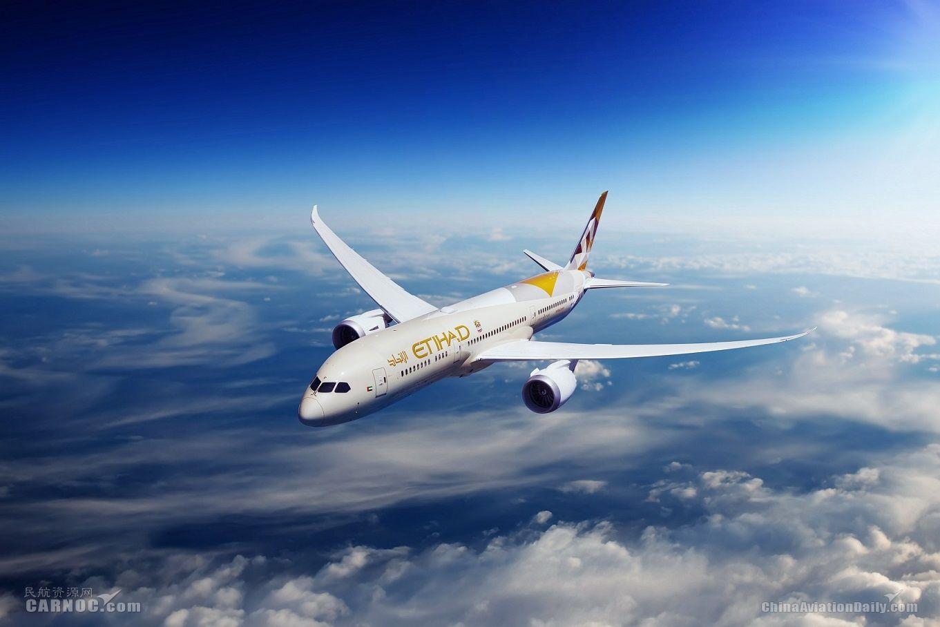阿提哈德航空成为巴塞罗那时装周官方合作伙伴