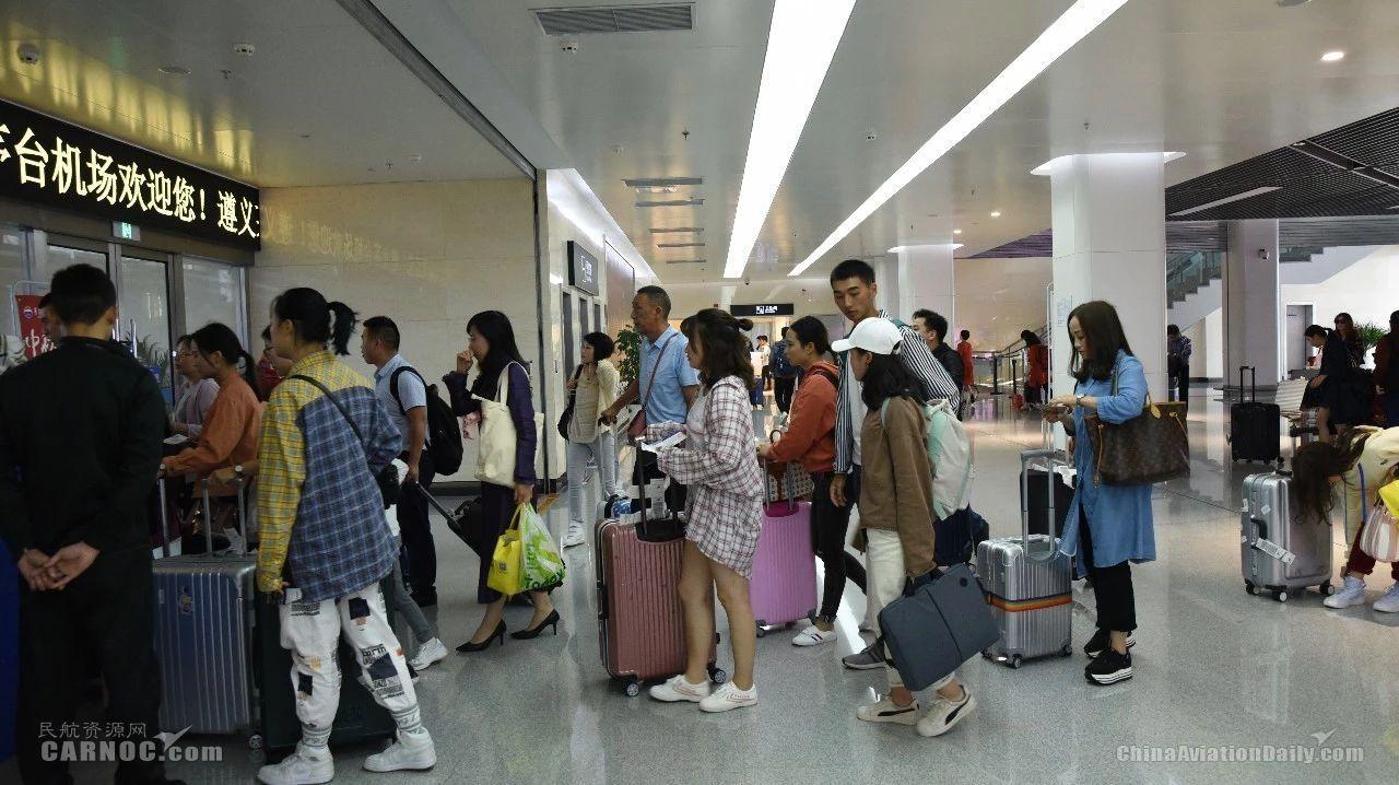 五一小长假期间茅台机场迎送旅客近2万人次