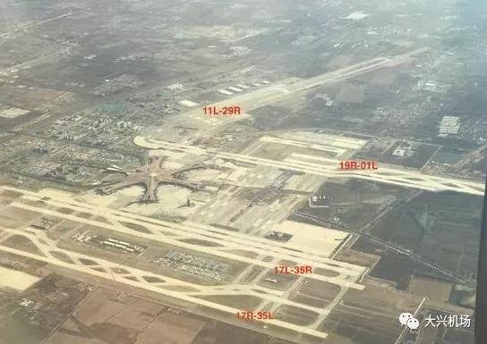 大兴机场5月13日真机试飞 国东南及厦航派机参加