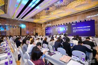 第五届CAPSE民航服务峰会举办 探索新形势下民航服务发展趋势