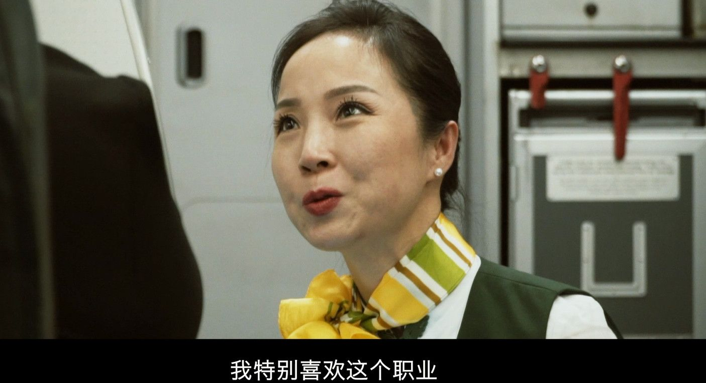 """做空乘""""妈妈""""是一种怎样的体验?春秋航空空乘""""母女""""诠释完美答案 摄影:春秋航空"""