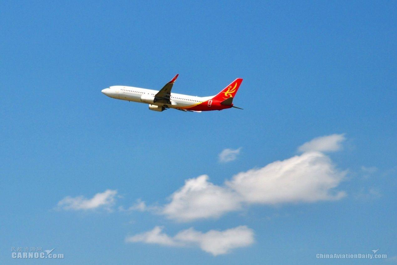 """长安航空开航三周年,助力陕西""""三个经济""""发展"""
